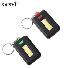 2PCS Mini COB LED Keychain Flashlight 3 Modes Key Chain Portable Keyring Flash Light Lamp Torch Pocket Emergency Light Use 3*AAA(China)