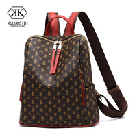 Printed Women Backpack High Quality Youth Leather Backpacks for Teenage Girls Female School Shoulder Bag Bagpack Women mochila
