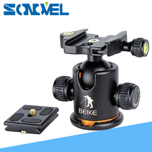 Beike 알루미늄 BK 03 카메라 삼각대 볼 헤드 (퀵 릴리스 플레이트 포함) pro 카메라 삼각대 최대 하중 8 kg