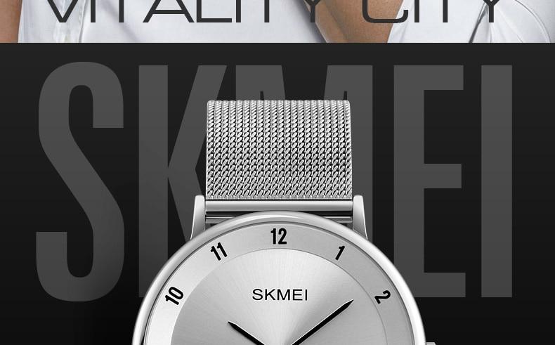 SKMEI-1264_07