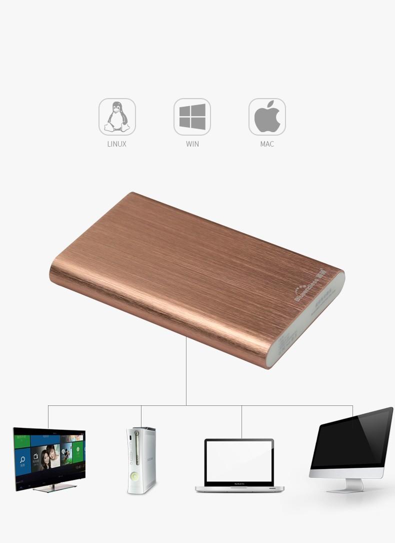 F hard disk case (3)