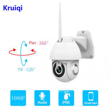Kruiqi 1080P PTZ IP Camera Outdoor Speed Dome Wireless Wifi Security Camera Pan Tilt  Zoom IR Network CCTV Surveillance 1080P - DISCOUNT ITEM  43% OFF All Category