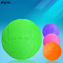 Best selling Pet Dog Toys New Large Flying Discs Trainning Puppy Toy Rubber Fetch Disc Frisby 15cm 18cm 22cm