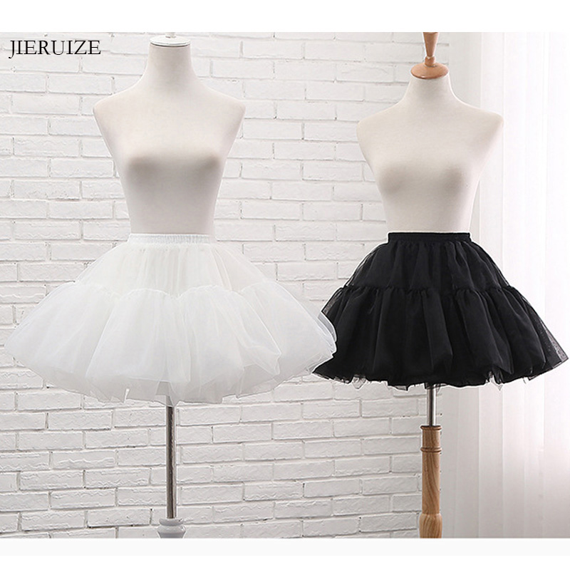 JIERUIZE Organza Ball Gown Short Petticoat Lolita Cosplay Short Dress Petticoat Ballet Tutu Skirt Rockabilly Crinoline