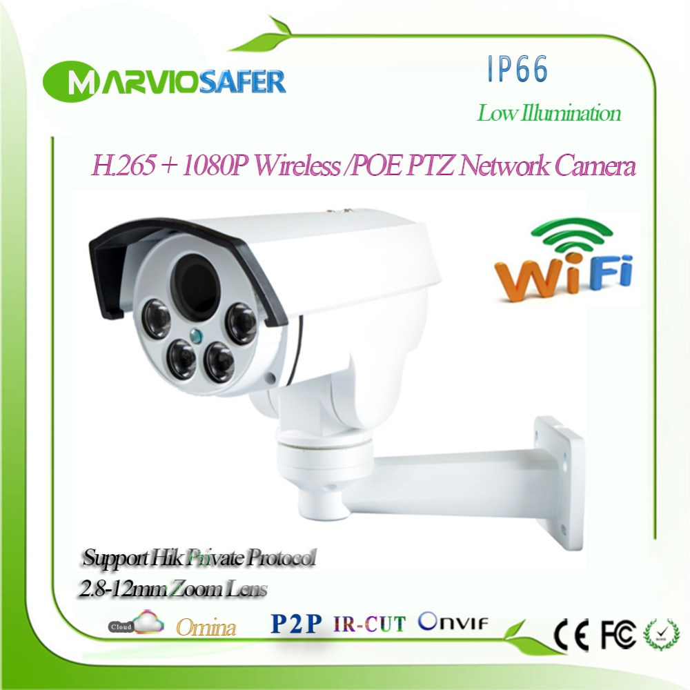 H 265 1080P Bullet Outdoor wi fi IP POE PTZ Camera 2 8 12mm 4X Optical