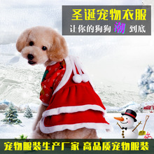 New Year Christmas outfit dog clothes pet clothing wholesale high quality dog clothes