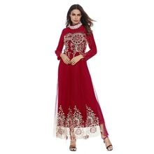 Buy full muslim party dress and get free shipping on AliExpress.com 2004bee545cb