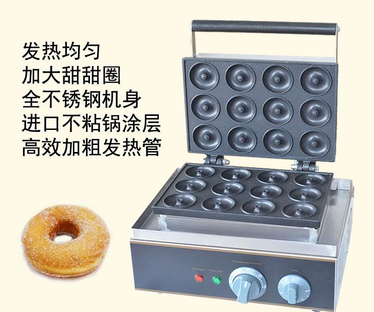 цены Free shipping cost 12-holes sweet donut maker| electric for cake baker | waffle maker/Cookie machine