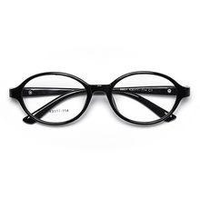 8cd854fe25b Children s glasses Boy Girl Eyeglasses Lightweight Eyewear Frame Children  Prescription Glasses frame Silicone nose care 801