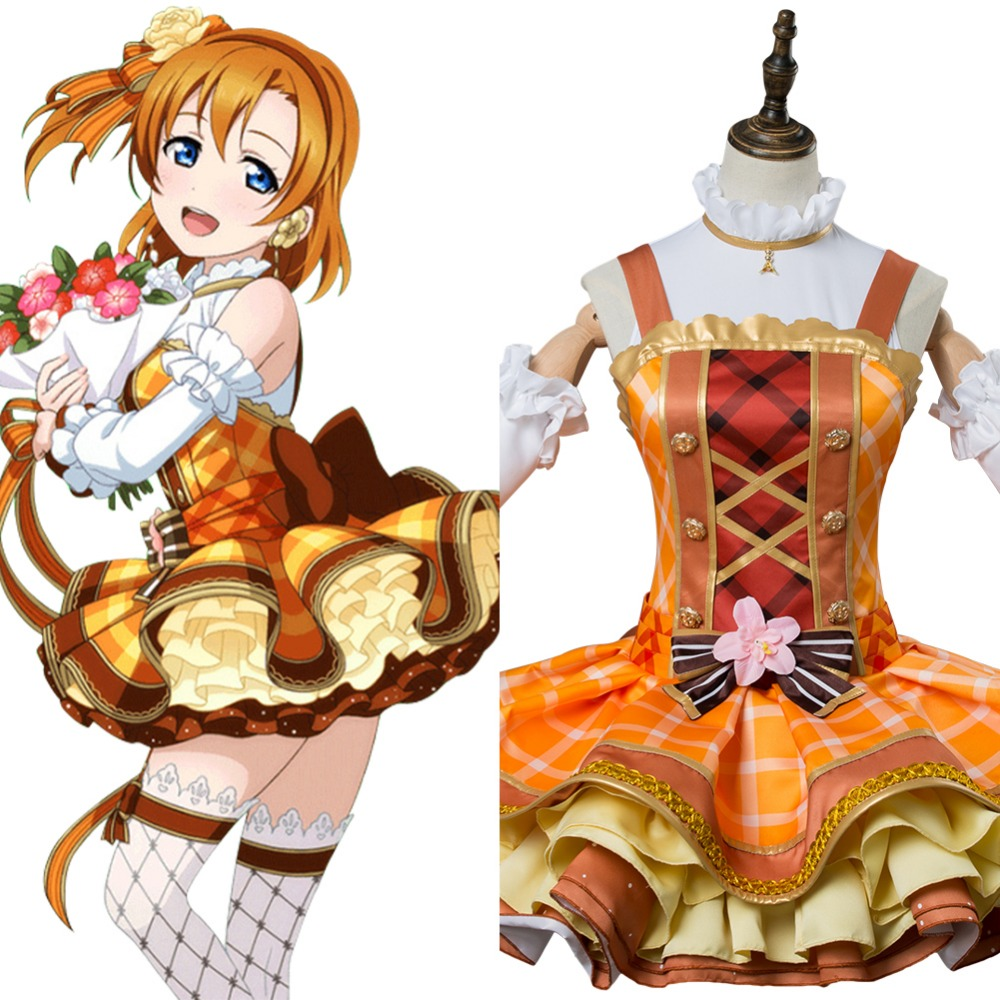 Love Live! Sunshine!! Cosplay Honoka Kousaka Costume Bouquet Sets Uniform Dress Cosplay Halloween Carnival Party For Women