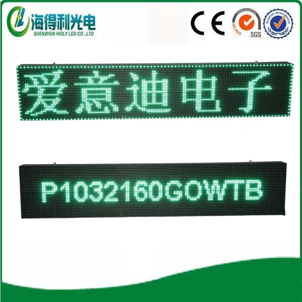 Wholesale green color hight brightness P10 32*160 led display / DC5V waterproof  outdoor lamp light led display  board