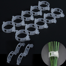 50 Trellis Tomato Clips Supports/Connects Plants/Vines Trellis/Twine/Cages Plant Vine Tomato Vegetable Fastening Clip Garden(China)