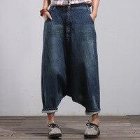 2017 BoyFriend Style Vintage Loose Washed Trousers Women Jeans Wide Leg Denim Harem Pants hip hop Baggy Drop Crotch Pants 021608