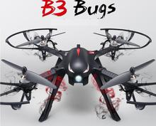 Ewellsold B3 Bugs 2.4Ghz 4CH brushless motor rc quadcopter drone with gimbal &camera holder (without camera)