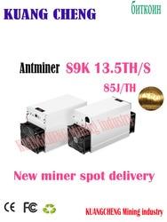 Nieuwe Antminer S9K 13.5T Bitcoin Mijnwerker Geen Psu Asic Btc Bch Miner Beter Thanbitmain Btc Antminer S9 Core A1 innosilicon T2 T2T