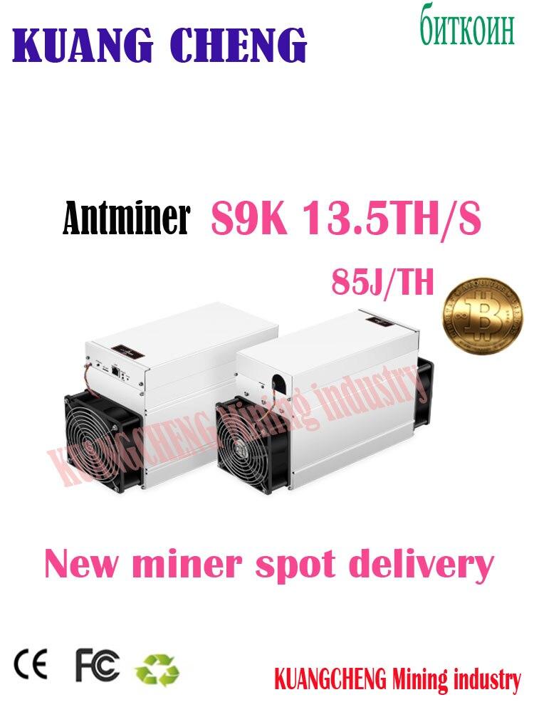 Nouveau AntMiner S9K 13.5 T Bitcoin Miner BITMAIN pas de PSU Asic BTC BCH Miner mieux que Antminer S9 S9i S9J 13 T 13.5 T 14 T T9 + A9 M10