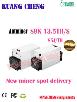 USED  AntMiner S9K 13.5T Bitcoin Miner NO PSU Asic BTC BCH Miner Better Thanbitmain BTC antminer S9 core a1 Innosilicon T2 T2T - SALE ITEM All Category