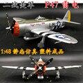 1:48 SEGUNDA GUERRA MUNDIAL EUA P47D Relâmpago lutador modelo de avião modelo acabado Trompetista 39307 brinquedo