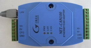 GY8505 NET-CAN Ethernet To CAN Bus Adapter