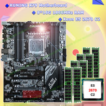 Brand Runing Super gaming X79 motherboard bundle discount motherboard CPU Intel Xeon E5 2670 C2 2.6GHz RAM 128G(8*16G) REG ECC(China)