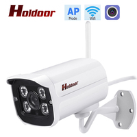 Outdoor Wifi IP Camera 1080P IP66 Waterproof Wireless Security Camera IR Night Vision AP Mode With SD Card Slot Max 128GB