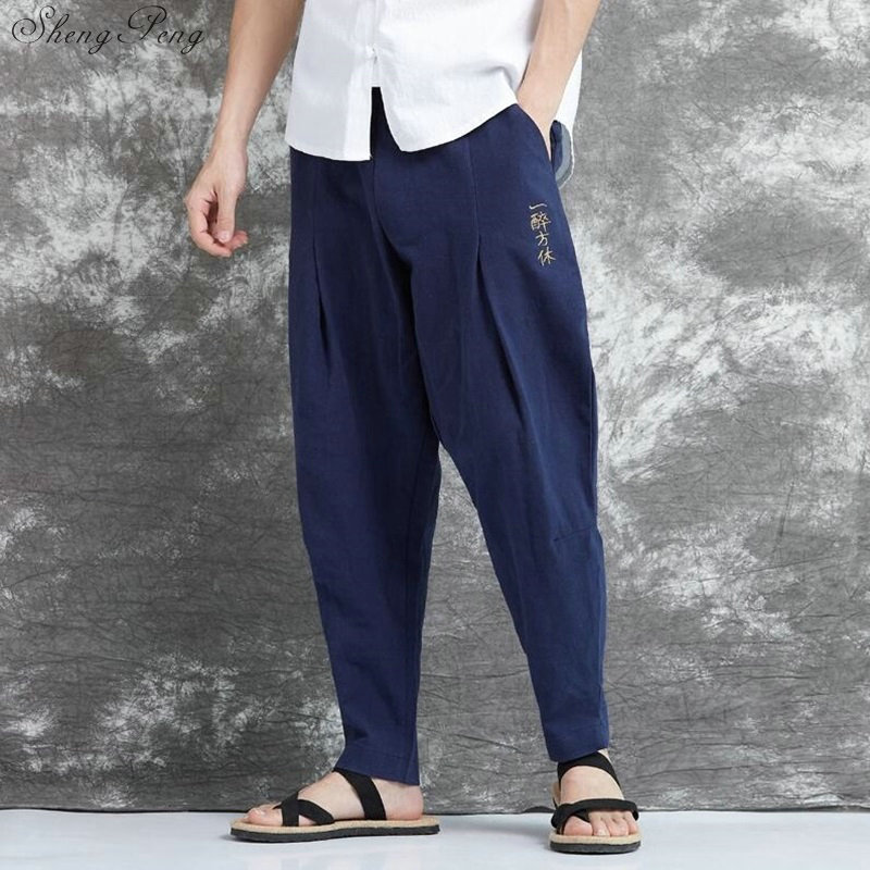 Chinese pants bruce lee pants kungfu pants chinese clothing store traditional chinese clothing for men shanghai tang Q044-in Bottoms from Novelty & Special Use    2