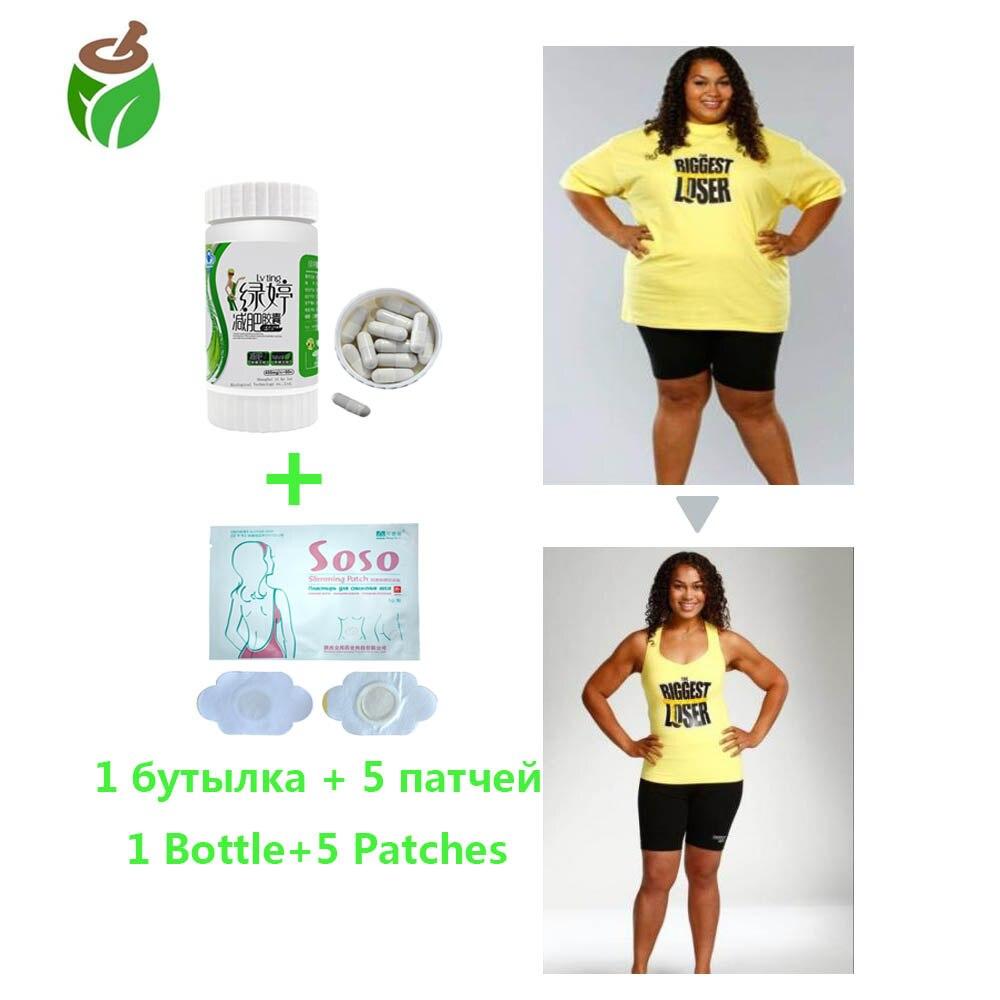 agen resmi corp slim herbal de ce nu pot să pierd în greutate după alăptare