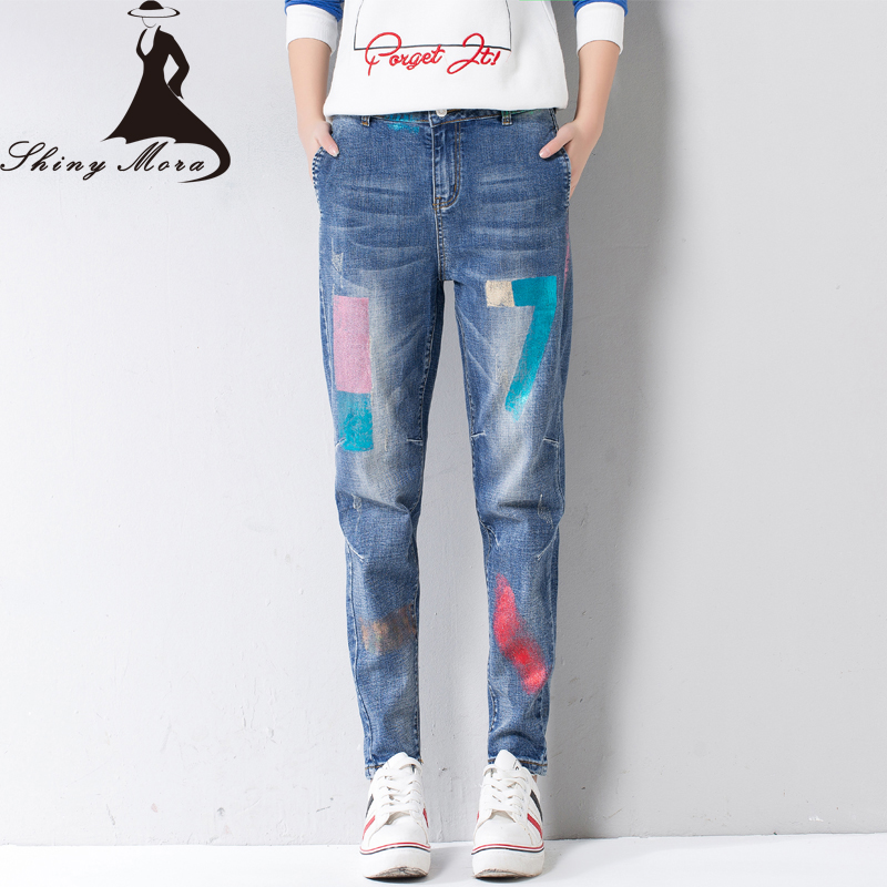 SHINYMORA 2017 New Spring Summer Women Harem Jeans Pants Fashion Loose Print Jeans High Waist Ladies Zipper Trousers Size S 4XL