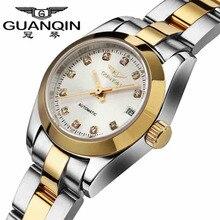브랜드 guanqin 시계 여자 빛나는 기계식 시계 여자 시계 2020 럭셔리 여성 드레스 다이아몬드 숙녀 시계 손목 시계