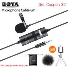 Boya BY M1 lavalier 콘덴서 마이크, canon nikon dslr 캠코더, iphone x 7 plus 오디오 비디오 레코더