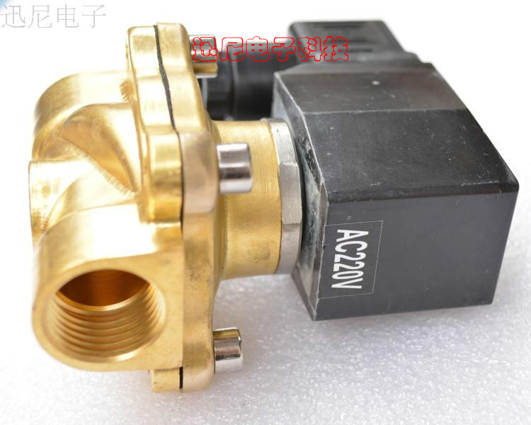 220V normally open solenoid valve, high quality plastic sealed copper electric switch water valve 1 inches. zj s201k electric copper solenoid valve silver golden