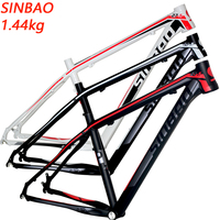 Aluminum Alloy Mountain Bike Frame Bicycle Frame MTB 27.5inch Ultra lightweight frame