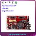 Бесплатная доставка калер XU2 одиночный/двойной цвет 32*512 пикселей USB порт led контроллер карты для p10 painel де сид напольный доска