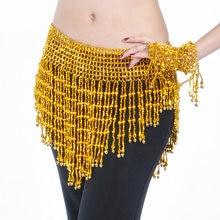 Женская одежда для танца живота эластичный пояс с кисточками