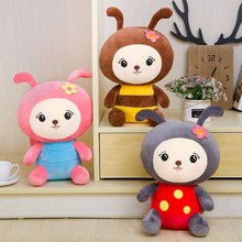 1PC 25cm-45cm Ladybug Plush Animal Doll Soft Stuffed Toys Cute Toy Creative Ladybird Insect Presents