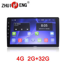 Zhuiheng 9 10.1 2 din Car radio for universal car dvd player autoradio GPS navigation 4G wifi 2G 32G audio auto stereo