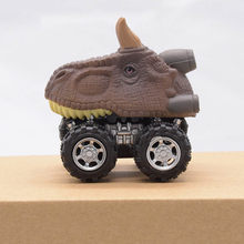 MrY 1 Piece Hot Mini Dinosaur Animal Pull Back Cars Model Vehicles Play Set Toys For Children Boys Truck Hobby Funny KID Gift(China)