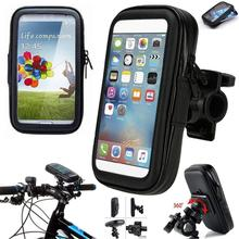 цена на Universal Portable Waterproof Holder 360 Degree Adjustable Outdoor Vehicles Motorcycle Bike Phone GPS Navigation Case Bracket