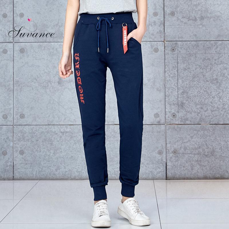 Suvance Spring Autumn Fashion Print Solid Color Patchwork Harem Pant Loose Women Long Thin Pencil Pant