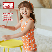 d87115426a8 Summer 2019 Baby Girl One Piece Swimsuit Kids Cute Cartoon Duck Bathing Swim  Suit Swimwear Children Print Bikinis Set Beach Wear