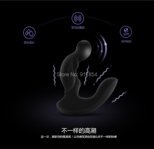Remote control Anal Sex toys For Men Gay