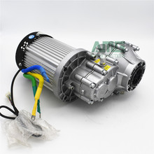 1000W/1200W DC 48/60/72V2750rpm high speed brushless differential motor for electric tricycle, BM1412HQF