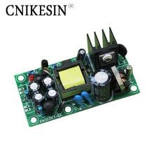 CNIKESIN Green board 12V 5V full Isolation switch power supply