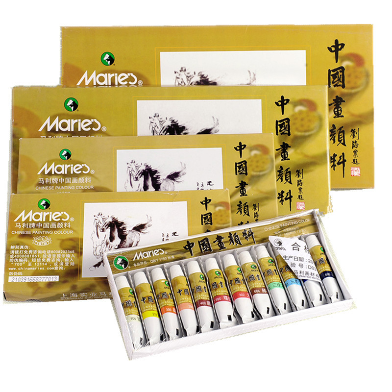 Genuine Marley brand 12 colors 18 colors 24 colors Chinese painting pigments boxed art painting materials painting practice
