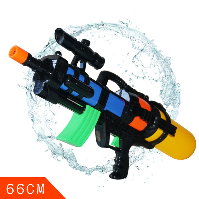 Big squirt guns