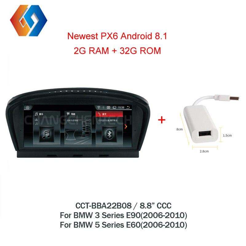 Android мультимедиа блок для BMW 3 серии E90 5 серии E60 E61 CCC автомобиля gps радио Лидер продаж Indash BT Сенсорный экран система спутниковой навигации 8