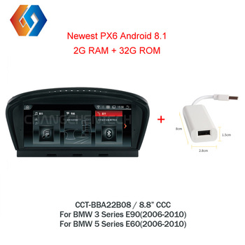 Android Multimedia Unit For BMW 3 Series E90 5 Series E60 E61 CCC Car GPS Radio Hot Sale Indash BT Touch Screen Sat Navigation 8 image