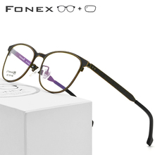 B Pure Titanium Prescription Glasses Men Retro Vintage Eyegl