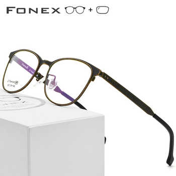 B Pure Titanium Prescription Glasses Men Retro Vintage Eyeglasses Round Myopia Optical Frame Prescription Eyewear with Lens 7706 - DISCOUNT ITEM  49% OFF All Category