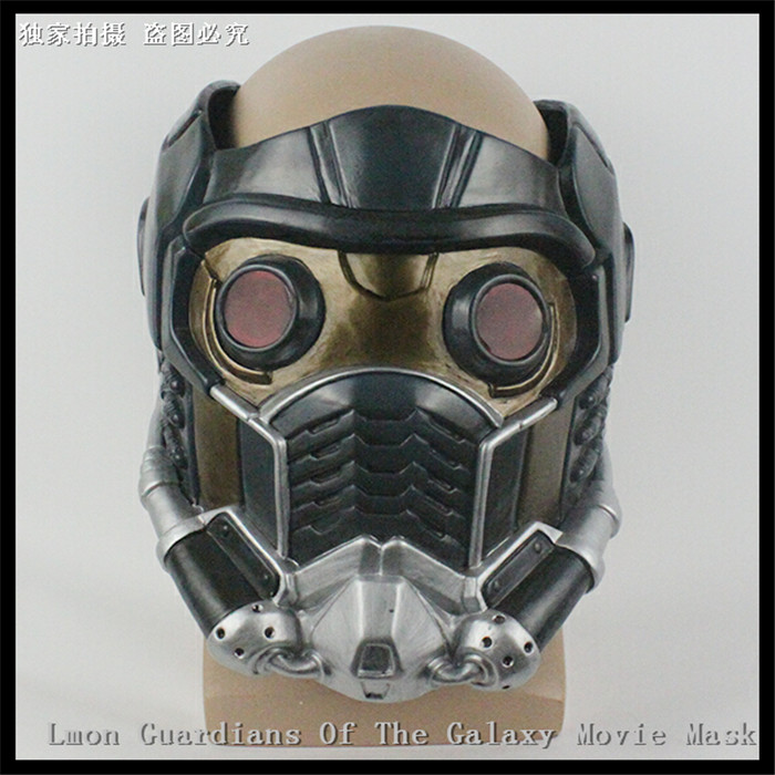 Hot Glasses Guardians of the Galaxy Star Lord Helmet PVC Mask cosplay halloween horror Marvel Movie mask Halloween costume